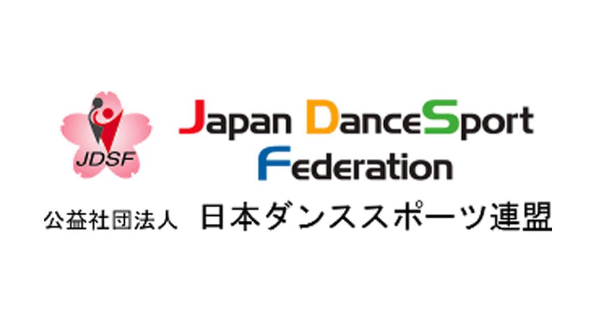 Japan Dance Sport Federation